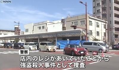 宮崎県宮崎市の食堂店主強盗殺人事件4.jpg