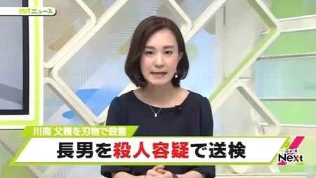 宮崎県川南町父親殺人事件長男逮捕.jpg