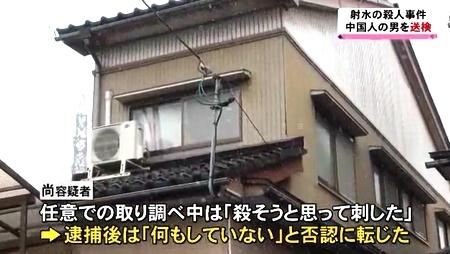 富山県射水市中国人刺殺事件4.jpg