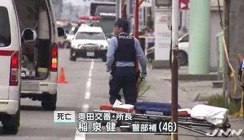 富山警官襲撃2人銃殺事件2.jpg
