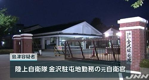 富山警官襲撃2人銃殺事件5.jpg