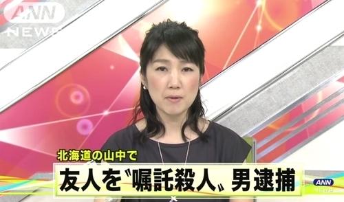 小樽市天狗山男性殺人事件.jpg