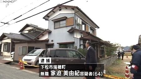 山口県下松市で娘が高齢母殺害1.jpg