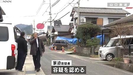 山口県下松市で娘が高齢母殺害3.jpg