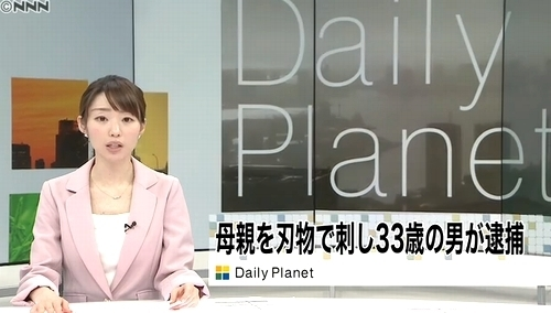 山口県周南市母親刺殺事件.jpg