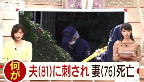 山口県岩国市76歳妻殺人で夫逮捕.jpg