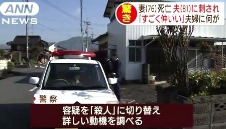 山口県岩国市76歳妻殺人で夫逮捕4.jpg