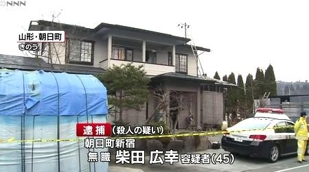 山形県朝日町高齢夫婦殺人で長男逮捕1.jpg