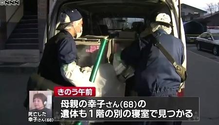 山形県朝日町高齢夫婦殺人で長男逮捕3.jpg