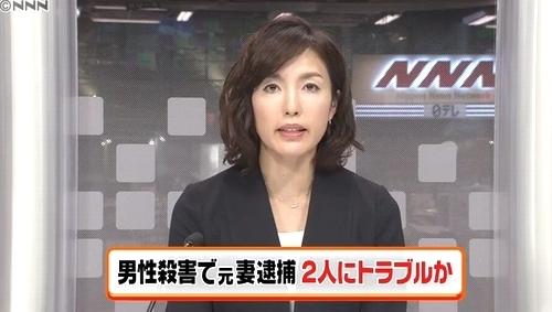 山形県白鷹町2014年男性殺人で妻逮捕.jpg