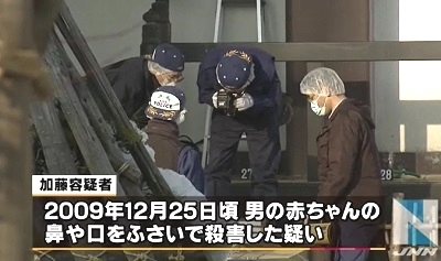 山形県米沢市乳児放置死事件1.jpg