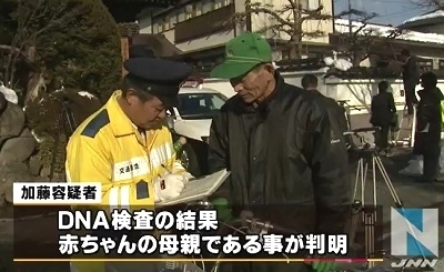 山形県米沢市乳児放置死事件3.jpg
