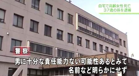 山形県酒田市85歳祖母を孫が撲殺4.jpg