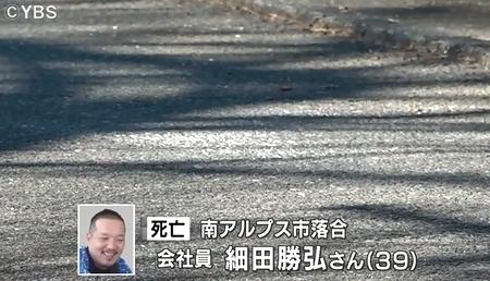 山梨県南アルプス市車内男性殺人1.jpg