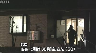岐阜市歯科医院長殺害事件2.jpg