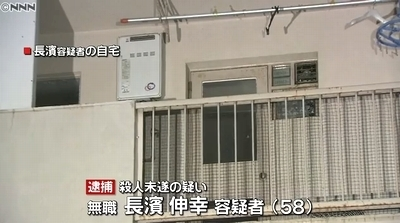 岐阜市歯科医院長殺害事件3.jpg