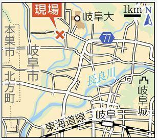 岐阜市歯科医院長殺害事件5.jpg