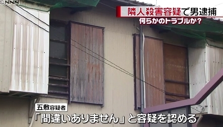 岐阜県大垣市アパート隣人男性殺人事件3.jpg