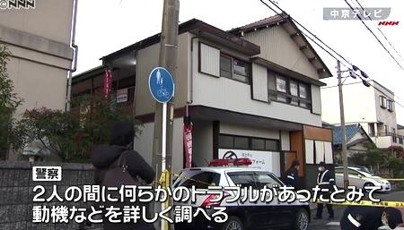 岐阜県大垣市アパート隣人男性殺人事件4.jpg