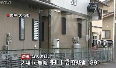 岐阜県大垣市義母と妻殺害.jpg