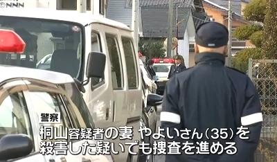 岐阜県大垣市義母と妻殺害2.jpg