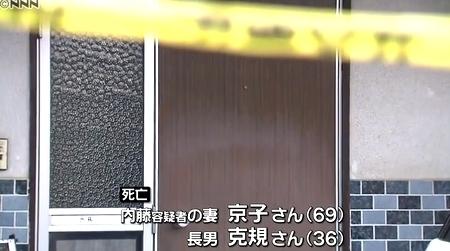 岐阜県大野町妻子殺人事件2.jpg