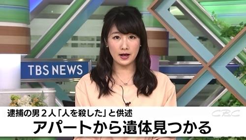 岐阜県岐阜市アパート男性殺人男2人逮捕.jpg