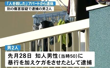 岐阜県岐阜市アパート男性殺人男2人逮捕2.jpg