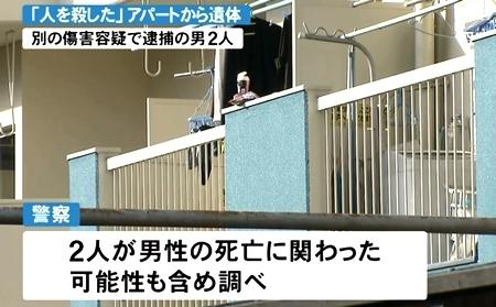 岐阜県岐阜市アパート男性殺人男2人逮捕3.jpg