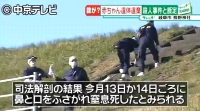 岐阜県岐阜市熊野神社乳児殺人遺棄1.jpg