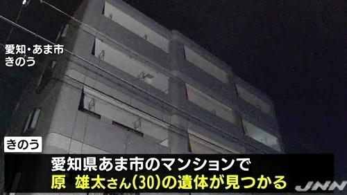 岐阜県池田町男性殺人事件1.jpg