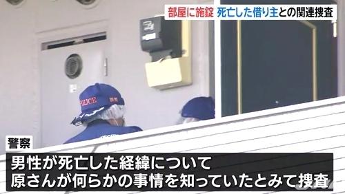 岐阜県池田町男性殺人事件6.jpg