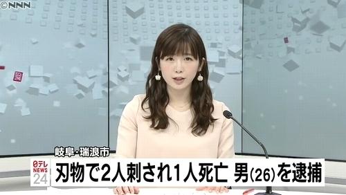 岐阜県瑞浪市2人殺傷事件.jpg