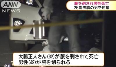 岐阜県瑞浪市2人殺傷事件2.jpg