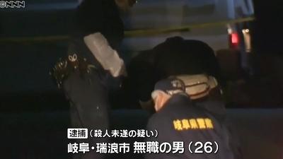岐阜県瑞浪市2人殺傷事件4.jpg