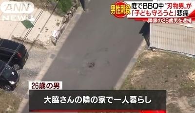 岐阜県瑞浪市2人殺傷事件5.jpg