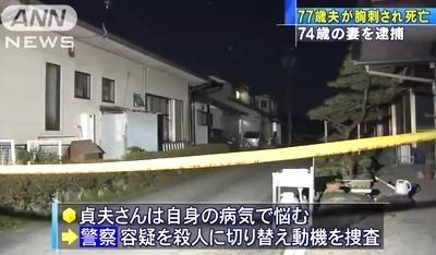 岐阜県美濃加茂市高齢男性刺殺事件4.jpg