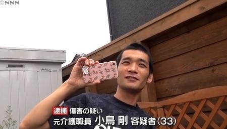 岐阜県高山市介護施設5人殺傷事件2.jpg