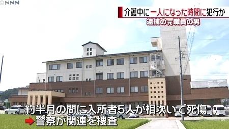岐阜県高山市介護施設5人殺傷事件4.jpg