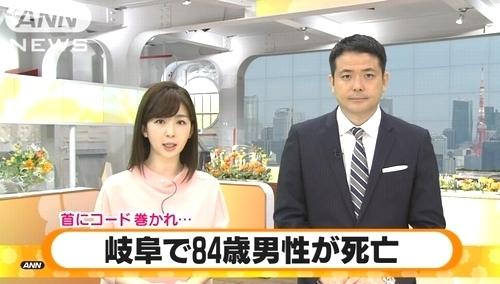 岐阜県高山市高齢男性殺人事件.jpg