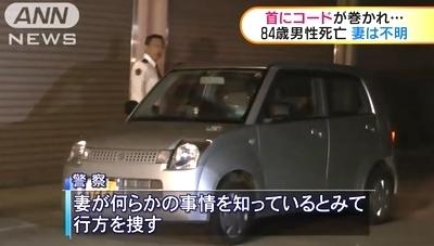 岐阜県高山市高齢男性殺人事件3.jpg