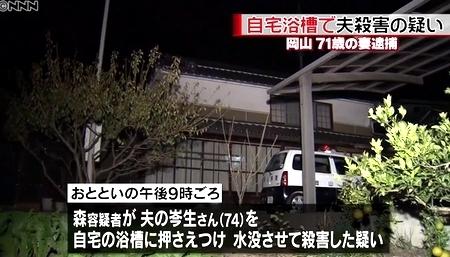 岡山県井原市74歳夫殺害事件2.jpg