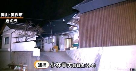 岡山県美作市高齢女性死体遺棄1.jpg