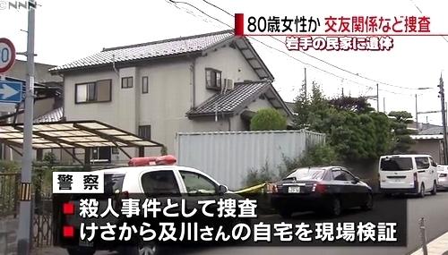 岩手県一関市高齢女性殺人事件4.jpg