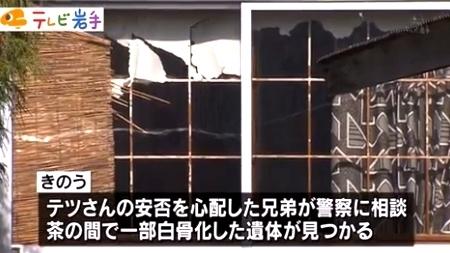 岩手県盛岡市母親死体遺棄事件3.jpg