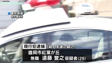 岩手県盛岡市紅葉ヶ丘父母殺傷事件1.jpg