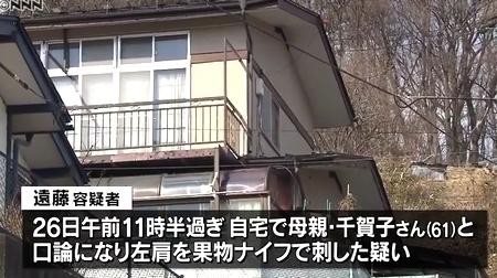 岩手県盛岡市紅葉ヶ丘父母殺傷事件2.jpg