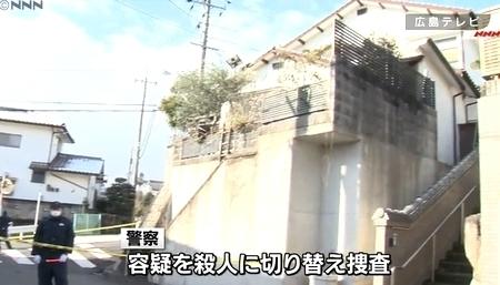 広島市78歳妻殺害4.jpg