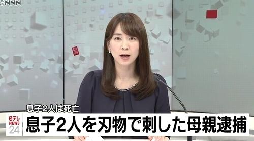広島県東広島市子供2人惨殺事件.jpg
