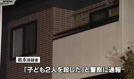 広島県東広島市子供2人惨殺事件3.jpg